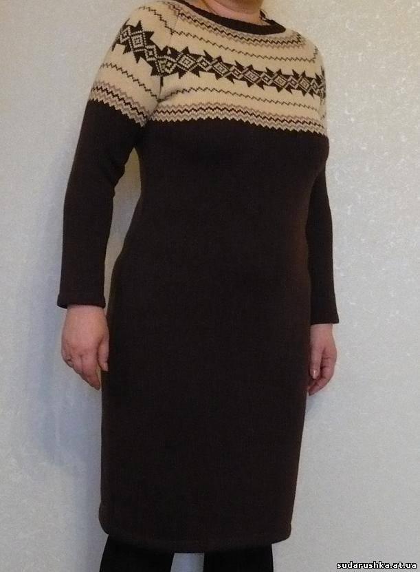 Жаккардовое платье связано на вязальной машине из полушерсти СумыКамволь. Может быть выполнено по Вашим размерам