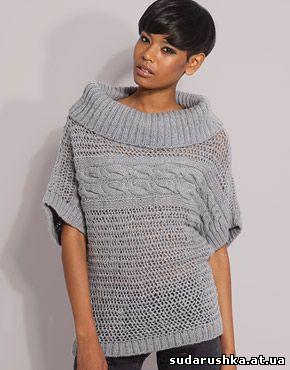 вязаный свитер со спущенным плечом пуловеры свитера и гольфы