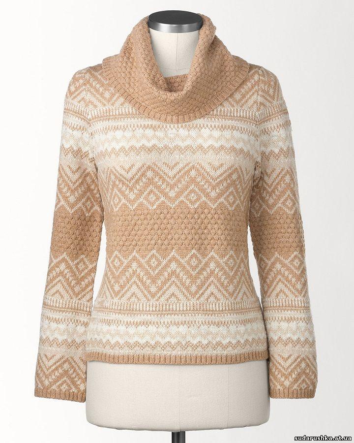 Пуловер Жаккард Доставка